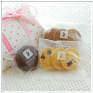 クッキー・焼き菓子詰め合わせ 「みんなともだち ピンク色」 578円|yukiusagi|03