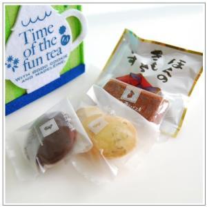 クッキー焼き菓子詰め合わせ「おいしいティータイム」 1155円|yukiusagi|06