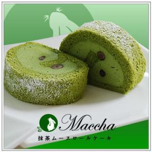 静岡県産抹茶がたっぷり 抹茶ムースロール|yukiusagi