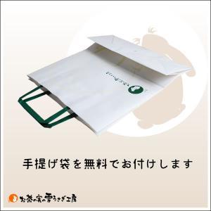 クッキー・焼菓子箱詰め 1050円|yukiusagi|05