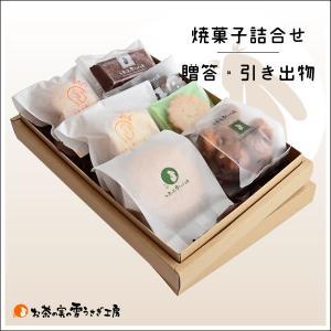 クッキー・焼菓子箱詰め 1575円|yukiusagi