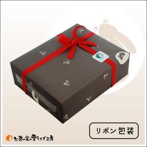 クッキー・焼菓子箱詰め 1575円|yukiusagi|03