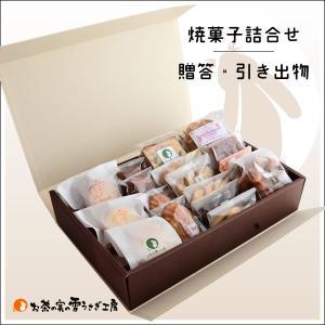 クッキー・焼菓子箱詰め 4083円|yukiusagi