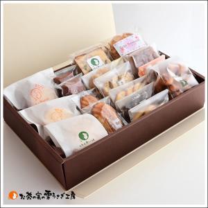 クッキー・焼菓子箱詰め 3675円|yukiusagi|02