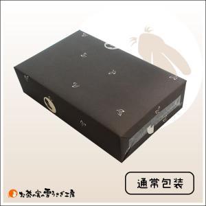クッキー・焼菓子箱詰め 3675円|yukiusagi|03