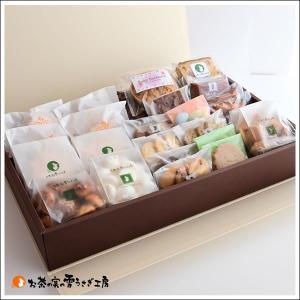 クッキー・焼菓子箱詰め 5250円|yukiusagi|02