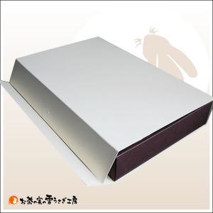 クッキー・焼菓子箱詰め 5250円|yukiusagi|03