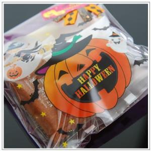 ハロウィーンのお菓子:クッキー・焼菓子詰め合わせ「HappyHALLOWEEN」 525 円 yukiusagi 06