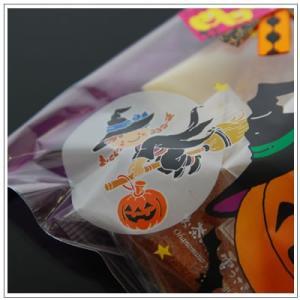 ハロウィーンのお菓子:クッキー・焼菓子詰め合わせ「HappyHALLOWEEN」 525 円 yukiusagi 07