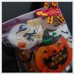 ハロウィーンのお菓子:クッキー・焼菓子詰め合わせ「HappyHALLOWEEN」 525 円 yukiusagi 08