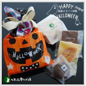 ハロウィーンのお菓子:クッキー・焼菓子詰め合わせ「パンプキンおばけ」 683円 yukiusagi