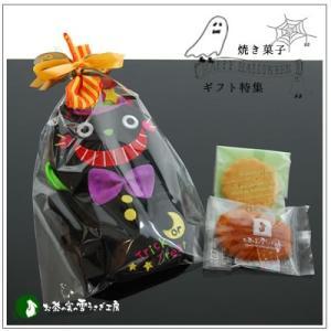 ハロウィーンのお菓子:クッキー・焼菓子詰め合わせ「いたずらにゃんこ」 998円|yukiusagi
