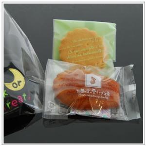 ハロウィーンのお菓子:クッキー・焼菓子詰め合わせ「いたずらにゃんこ」 998円|yukiusagi|10