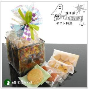 ハロウィーンのお菓子:クッキー・焼菓子詰め合わせ「ジャックステンド」 1617円|yukiusagi