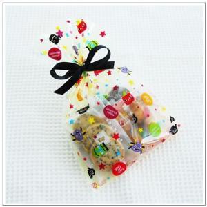 ハロウィーンのお菓子:クッキー・焼菓子詰め合わせ「ミニギフトIII」615円|yukiusagi|02