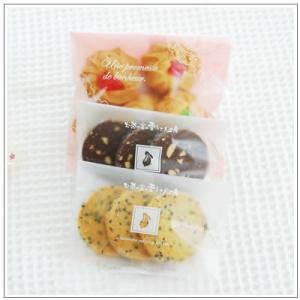 ハロウィーンのお菓子:クッキー・焼菓子詰め合わせ「ミニギフトIII」615円|yukiusagi|04