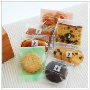 ハロウィーンのお菓子:クッキー・焼菓子詰め合わせ「マジカルボックス」1728円|yukiusagi|03