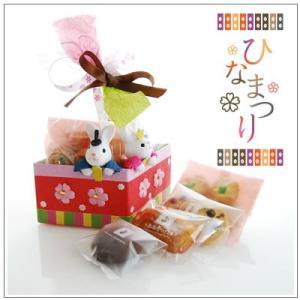 ひな祭りのお祝いに:クッキー・焼き菓子詰め合わせ「菱餅雛」 1302円|yukiusagi