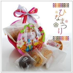 ひな祭りのお祝いに:クッキー・焼き菓子詰め合わせ「かこまれおひなさま」 1386円|yukiusagi