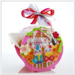 ひな祭りのお祝いに:クッキー・焼き菓子詰め合わせ「かこまれおひなさま」 1386円|yukiusagi|02