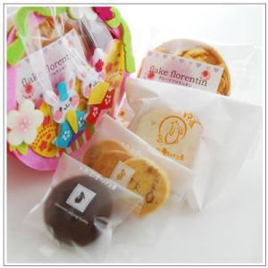 ひな祭りのお祝いに:クッキー・焼き菓子詰め合わせ「かこまれおひなさま」 1386円|yukiusagi|03