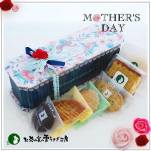 母の日お祝いギフト:クッキー焼菓子詰合せ「ブルーム」1576円|yukiusagi