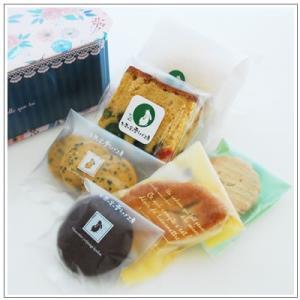 母の日お祝いギフト:クッキー焼菓子詰合せ「ブルーム」1576円|yukiusagi|02