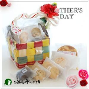 母の日お祝いギフト:クッキー焼菓子詰合せ「マルカ 赤」1598円|yukiusagi