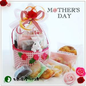 母の日お祝いギフト:クッキー焼菓子詰合せ「ジェプラ」1695円|yukiusagi