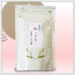 花粉がつらい季節の対策に!紅ふうき 594円|yukiusagi