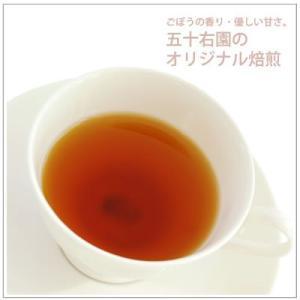 世界初プレミアム ごぼうの皮だけ茶 980円|yukiusagi|04