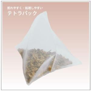 世界初プレミアム ごぼうの皮だけ茶 980円 yukiusagi 06