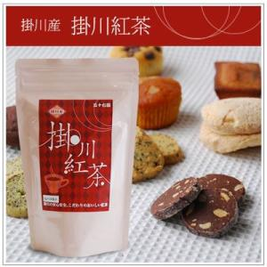 深蒸し茶の掛川からお届け  掛川紅茶 テトラパック25包 780円|yukiusagi