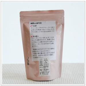 深蒸し茶の掛川からお届け  掛川紅茶 テトラパック25包 780円|yukiusagi|06