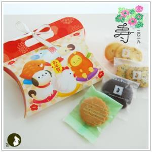 正月のお年賀特集:クッキー・焼菓子詰合せ 「干支フレンズ」 704円 yukiusagi