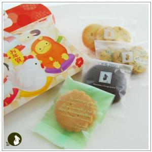 正月のお年賀特集:クッキー・焼菓子詰合せ 「干支フレンズ」 704円 yukiusagi 03
