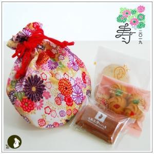 正月のお年賀特集:クッキー・焼菓子詰合せ 「おでかけ日和 白茶」 893円|yukiusagi