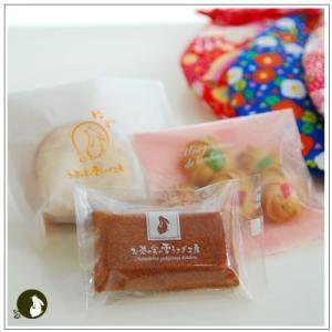 正月のお年賀特集:クッキー・焼菓子詰合せ 「おでかけ日和 白茶」 893円|yukiusagi|08