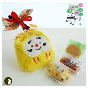 正月のお年賀特集:クッキー・焼菓子詰合せ 「ふわふわダルマ 黄」 998円|yukiusagi