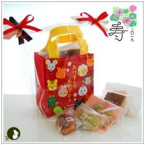 正月のお年賀特集:クッキー・焼菓子詰合せ 「A HAPPY NEW YEAR」 1575円 yukiusagi