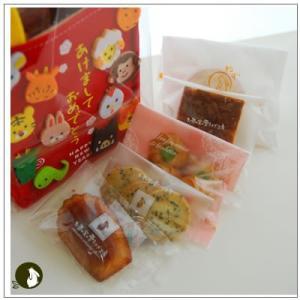 正月のお年賀特集:クッキー・焼菓子詰合せ 「A HAPPY NEW YEAR」 1575円 yukiusagi 04