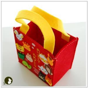 正月のお年賀特集:クッキー・焼菓子詰合せ 「A HAPPY NEW YEAR」 1575円 yukiusagi 08