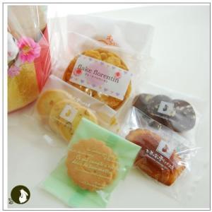 正月のお年賀特集:クッキー・焼菓子詰合せ 「福うさぎ」 1733円|yukiusagi|04