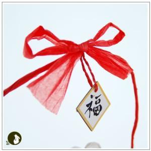 正月のお年賀特集:クッキー・焼菓子詰合せ 「福うさぎ」 1733円|yukiusagi|08