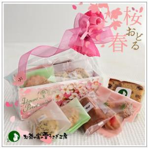 春ギフト特集:クッキー・焼菓子詰め合せ「チェリロ竹丸」 1393円|yukiusagi