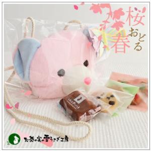 春ギフト特集:クッキー・焼菓子詰め合せ「姫桜」 1501円 yukiusagi