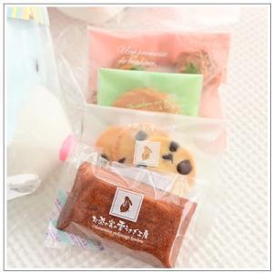 春ギフト特集:クッキー・焼菓子詰め合せ「スプリン」 1620円|yukiusagi|03