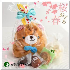 春ギフト特集:クッキー・焼菓子詰め合せ「アベイユ」 1501円|yukiusagi