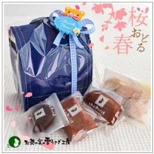 春のギフト〜苺モチーフのクッキ ー・焼菓子詰合せ「フランナ」 1576円|yukiusagi