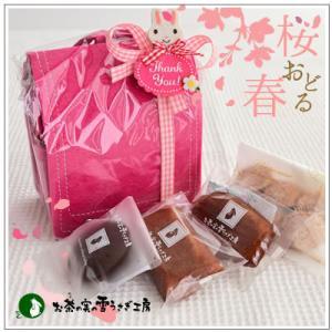 入園入学の春ギフト特集:クッキー・焼菓子詰め合せ「くまのランドセル」 1464円|yukiusagi